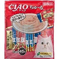 [Amazon限定ブランド] Figaro チャオ (CIAO) 猫用おやつ ちゅ~る まぐろバラエティ 14g×45本…