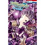アイドリッシュセブン Re:member 3 (花とゆめコミックススペシャル)