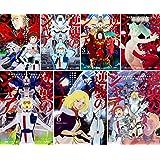 機動戦士ガンダム 逆襲のシャア ベルトーチカ・チルドレン 全7巻セット (カドカワコミックス・エース)