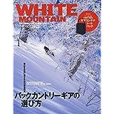 PEAKS1月号増刊 WHITE MOUNTAIN 2021 (特別付録◎ギアコンテナ・トートバッグ)