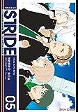 プリンス・オブ・ストライド05 (シルフコミックス)