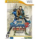 戦国BASARA2 英雄外伝 ダブルパック Best Price! - Wii