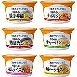 【Amazon.co.jp 限定】キユーピー やさしい献立 カップタイプ アソートセット 6種×2個 【舌でつぶせるタイプ】 介護食品