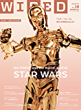 WIRED(ワイアード)VOL.18 [雑誌]