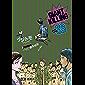 GIANT KILLING(56) (モーニングコミックス)