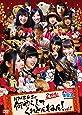 NMBとまなぶくん presents NMB48の何やらしてくれとんねん! Vol.1 [DVD]