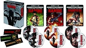 ランボー・トリロジー 4K Ultra HD Blu-ray BOX (6枚組)