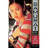 The Book of the Heart (Samurai Girl 6)