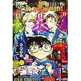 Sho-Comi(少女コミック) 2021年 4/20 号 [雑誌]