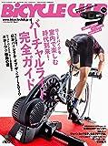 BiCYCLE CLUB (バイシクルクラブ)2020年月1月号【特別付録:デジタルバイクスケール】