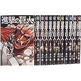 進撃の巨人 コミック 1-12巻セット (講談社コミックス)