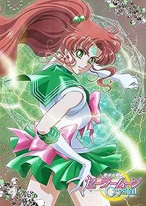 アニメ 「美少女戦士セーラームーンCrystal」DVD 【通常版】4
