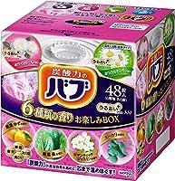 【大容量】 バブ 6つの香りお楽しみBOX うるおいプラス 薬用 48錠 炭酸 入浴剤 詰め合わせ [医薬部外品]
