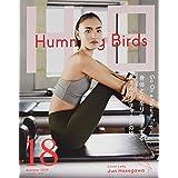 HB Humming Birds vol.18 (MEDIABOY MOOK)