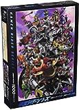 1000Tピース ジグソーパズル 仮面ライダーシリーズ 菅原芳人WORKS 平成ライダーよ永遠に(51x73.5cm)