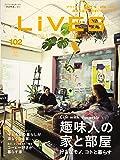 LiVES(ライヴズ) 2018年12月号 VOL.102