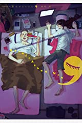 聖☆おにいさん(9) (モーニングコミックス) Kindle版