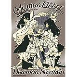 オッドマン11 2 (メガストアコミックス)