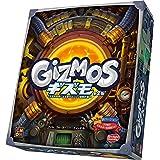 アークライト ギズモ 第2版 完全日本語版 (2-4人用 40-50分 14才以上向け) ボードゲーム
