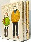 オデット ODETTE  コミック 1-3巻セット