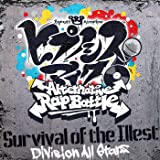 Survival of the Illest