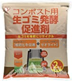 アイリスオーヤマ コンポスト 生ゴミ発酵促進剤 2kg NH-2