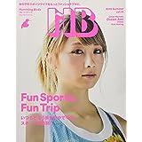 HB Humming Birds vol.14 (メディアボーイMOOK)