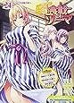 食戟のソーマ 24 アニメDVD同梱版 (マルチメディア商品)