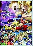 ドラゴンボールZ 神と神 [DVD]
