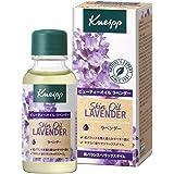 クナイプ(Kneipp) ビューティーオイル ラベンダー 20mL 美容液