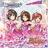 THE IDOLM@STER CINDERELLA GIRLS STARLIGHT MASTER 35 Palette