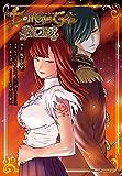 デモンズゲート帝都ノ魔女 1 デモンズゲート帝都ノ魔女シリーズ (ライドコミックス)