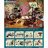 リーメント ぷちサンプルシリーズ 魔女の住む家 BOX商品