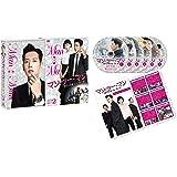 マン・ツー・マン ~君だけのボディーガード~DVD-BOX2