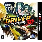 ドライバー:レネゲイド3D - 3DS
