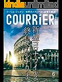 COURRiER Japon (クーリエジャポン)[電子書籍パッケージ版] 2020年 6月号 [雑誌]