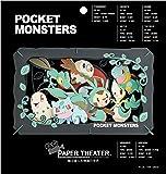 PAPER THEATER ペーパーシアター ポケットモンスター TYPE:GRASS PT-L06 00018913
