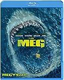 MEG ザ・モンスター [Blu-ray]