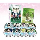 ひと夏の奇跡~waiting for you DVD-BOX2