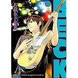 BECK(26) (月刊少年マガジンコミックス)