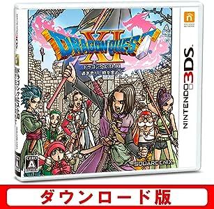 【3DS】ドラゴンクエストXI 過ぎ去りし時を求めて  オンラインコード版