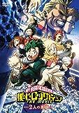 僕のヒーローアカデミア THE MOVIE ~2人の英雄~ DVD通常版