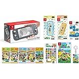 Nintendo Switch Lite グレー+あつまれ どうぶつの森 -Switch+どうぶつの森amiiboカード全種各1パック+amiiboカードアルバム+液晶保護フィルム 多機能+スマートポーチEVA あつまれどうぶつの森+ハードカバー あ