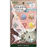 Clover くるみボタン・ヘアゴム用 サークル40 3個入 58-654