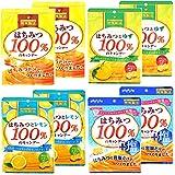 【Amazon.co.jp限定】 扇雀飴 はちみつ100% のキャンデーアソートパック 【SS】 4種計8袋入 ×8個
