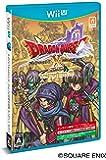 ドラゴンクエストX いにしえの竜の伝承 - Wii U