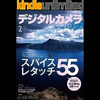 デジタルカメラマガジン 2021年2月号[雑誌]