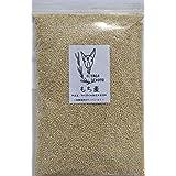 もち麦 2kg 国産 無農薬・無化学肥料栽培大麦 ホワイトファイバー 栃木県産