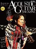アコースティック・ギター・マガジン (ACOUSTIC GUITAR MAGAZINE) Vol.79 2019年 3月号 (CD付) [雑誌]
