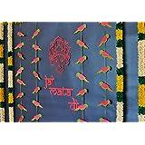 Desi Favors Parrot Garland - 8 ft Long(Set of 2)